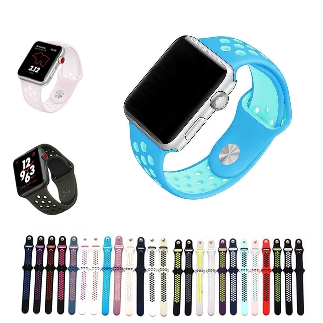 消化感情のプレフィックスFor Apple Watch バンド シリカゲル アップルウォッチNike+ / New apple watch series1/2/3/4用のアップルウォッチバンドとアップルウォッチ 対応 40MM 44MM シリカゲルバンド スポーツシリコンストラップリストバンド交換バンド柔らか運動型 (44MM-S/M, ブルー+緑)