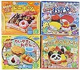 Ninjapo Wrapping Kracie Japanese DIY Candy 'Popin Cookin & Happy Kitchen' E set: Assortment of Bento, Sushi, Taiyaki & Odango, Doughnut (total 4)