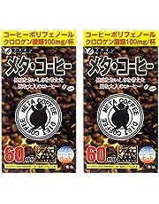ファイン メタ・コーヒー 60杯分