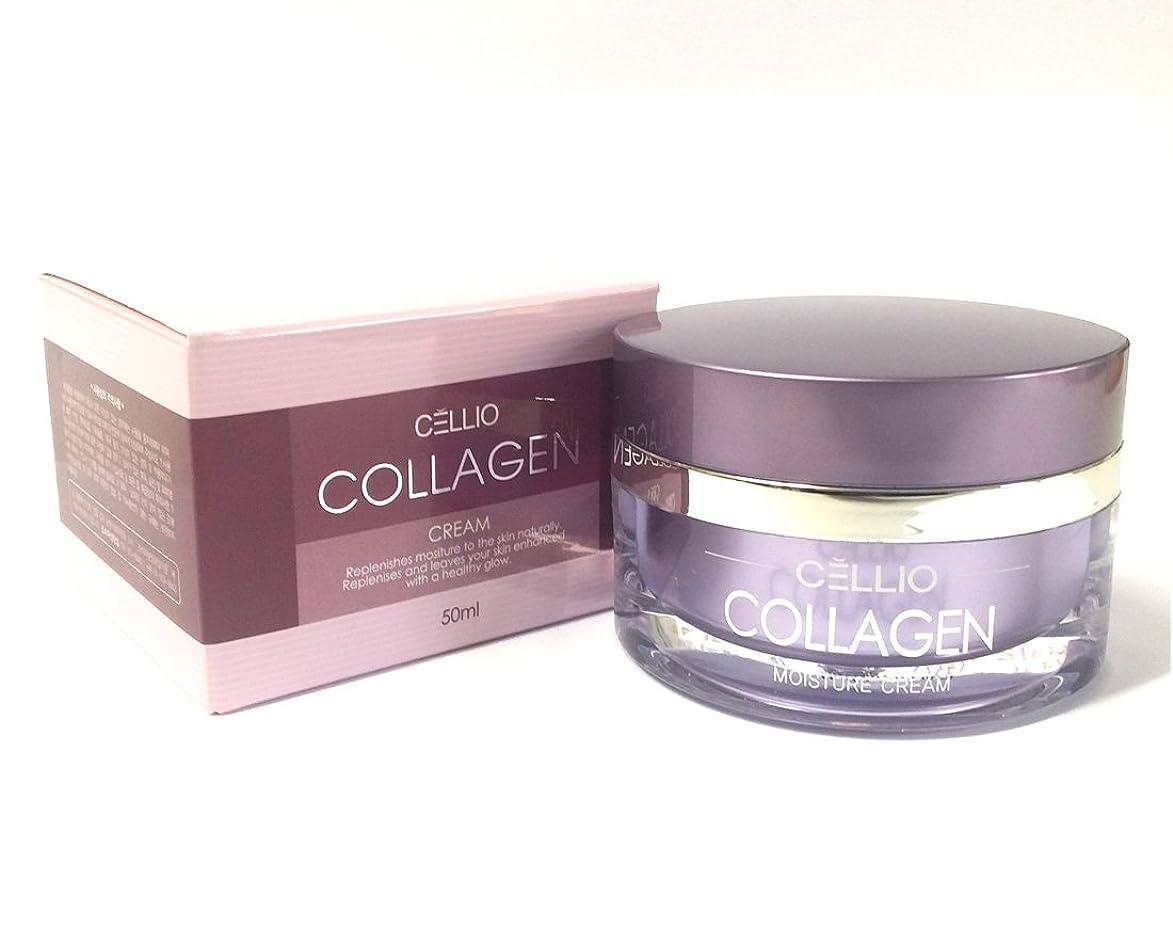 冷えるリスナーそれから[Cellio] コラーゲンモイスチャークリーム50ml /滑らかさと弾力/韓国化粧品 / Collagen Moisture Cream 50ml /smoothness & elasticity /Korea Cosmetics [並行輸入品]