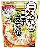 ミツカン こなべっち ごま豆乳鍋つゆ 4袋×2個
