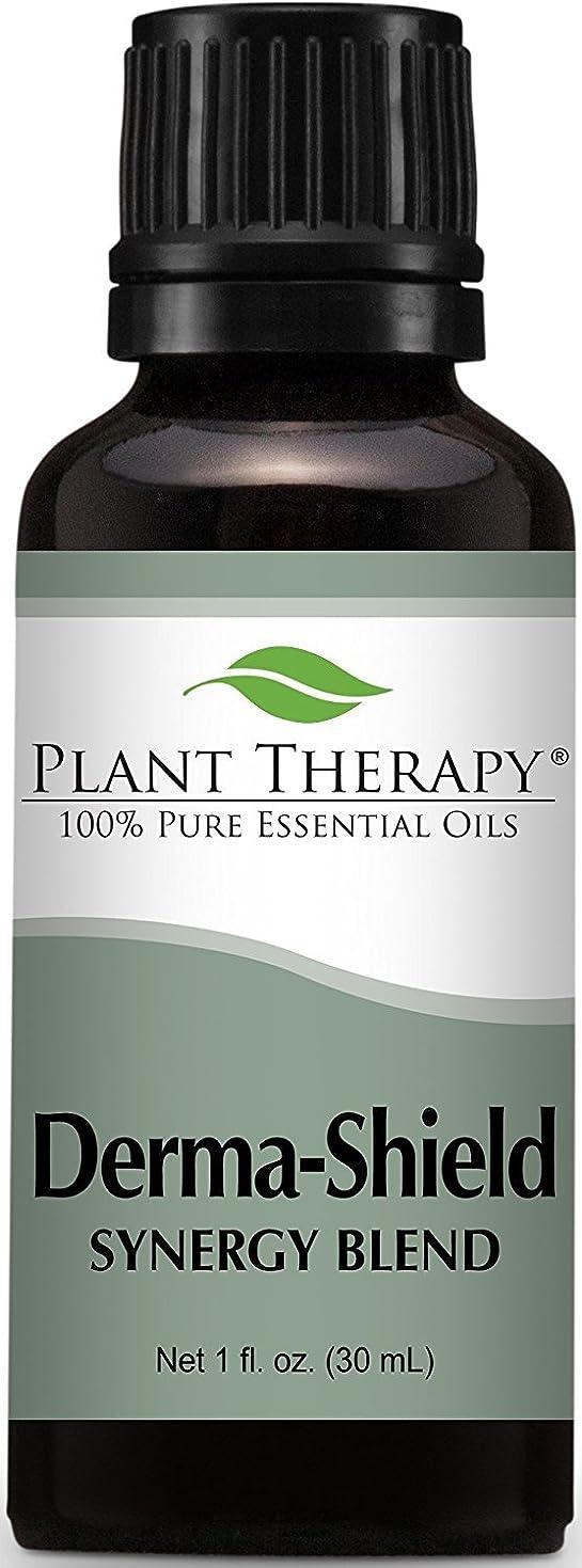 不確実災難設計Derma-Shield Synergy Essential Oil Blend. 30 ml (1 oz). 100% Pure, Undiluted, Therapeutic Grade. (Blend of: Tea Tree, Lavender, Lemon, Cedarwood, Egyptian Myrrh, Tagetes and Oregano)