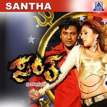 Santha (Original Motion Picture Soundtrack)