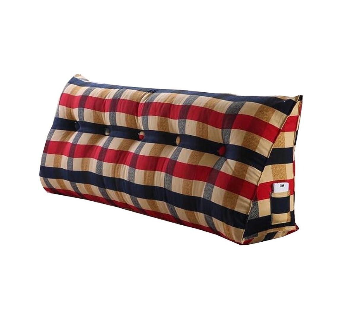 眼ワット資格情報31-luoshangqing 実用的なオフィスのベッドサイドソファのウエストクッション三角形のベッドサイドクッション取り外し可能および洗えるシングル/ダブル格子柄ピローベッド背もたれソファソフトバッグクッションを読むDddlt-枕とクッション (サイズ : 120*50*20cm)