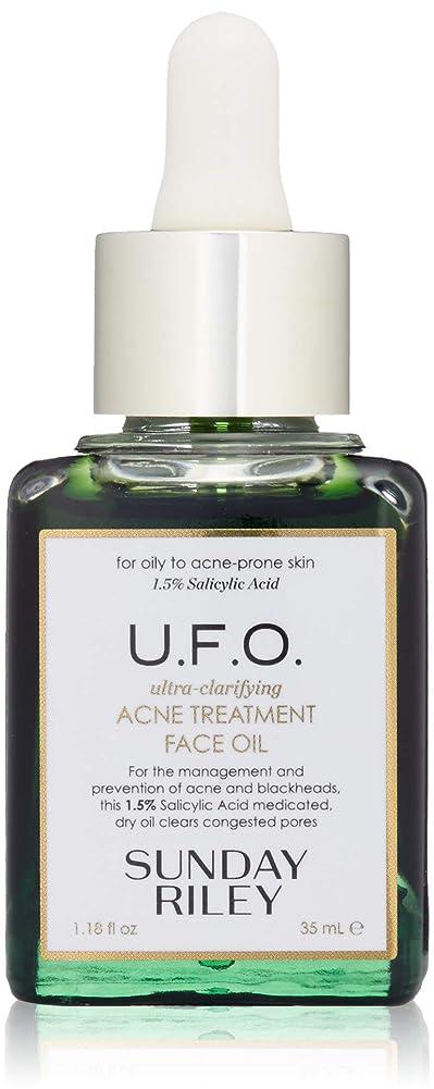 後悔主人混乱したSunday Riley U.F.O. Ultra-Clarifying Face Oil 35ml/1.18 Fl. Oz サンデーライリー UFOフェイスオイル
