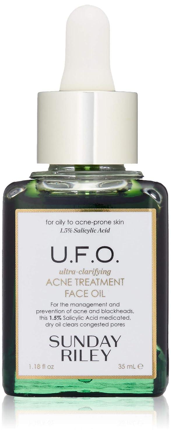 製造業塗抹安いですSunday Riley U.F.O. Ultra-Clarifying Face Oil 35ml/1.18 Fl. Oz サンデーライリー UFOフェイスオイル