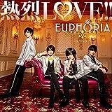 熱烈 LOVE!!(初回限定盤A)
