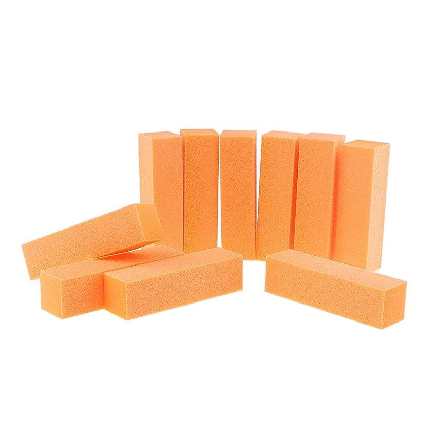 広大な人気引退した10PCSネイルアートケアバッファーバフ研磨サンディングブロックファイルグリットアクリルマニキュアツール-プロフェッショナルサロン使用または家庭用 - オレンジ