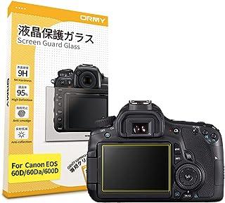 Suchergebnis Auf Für Canon 60d Displayschutzfolien Kamerazubehör Elektronik Foto