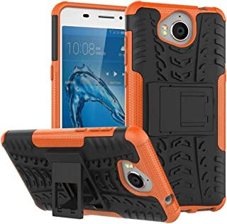 Ikwcase Huawei Y5 2017 Case, Heavy Duty Armor Tough Hybrid Shockproof Dual Layer Kickstand Protective Case Cover for Huawe...