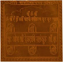 Vashikaran Yantra in Thick Copper/Gold Plated/Pure Silver Premium Quality Blessed and Energized (3 Inch X 3 Inch Copper)