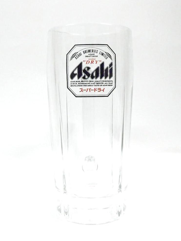 ショッキング処方する叙情的なアサヒ スーパードライ Asahi ジョッキグラス スリム 400ml