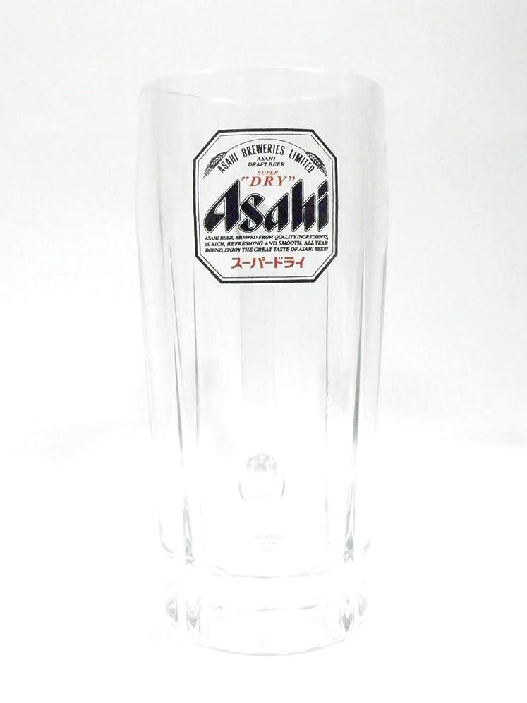 怒り可決近々アサヒ スーパードライ Asahi ジョッキグラス スリム 400ml