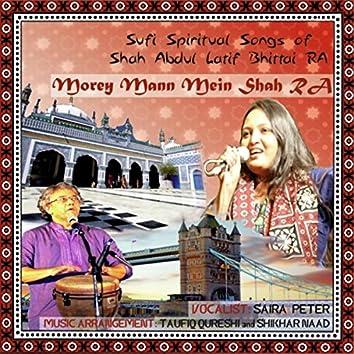 Morey Mann Mein Shah