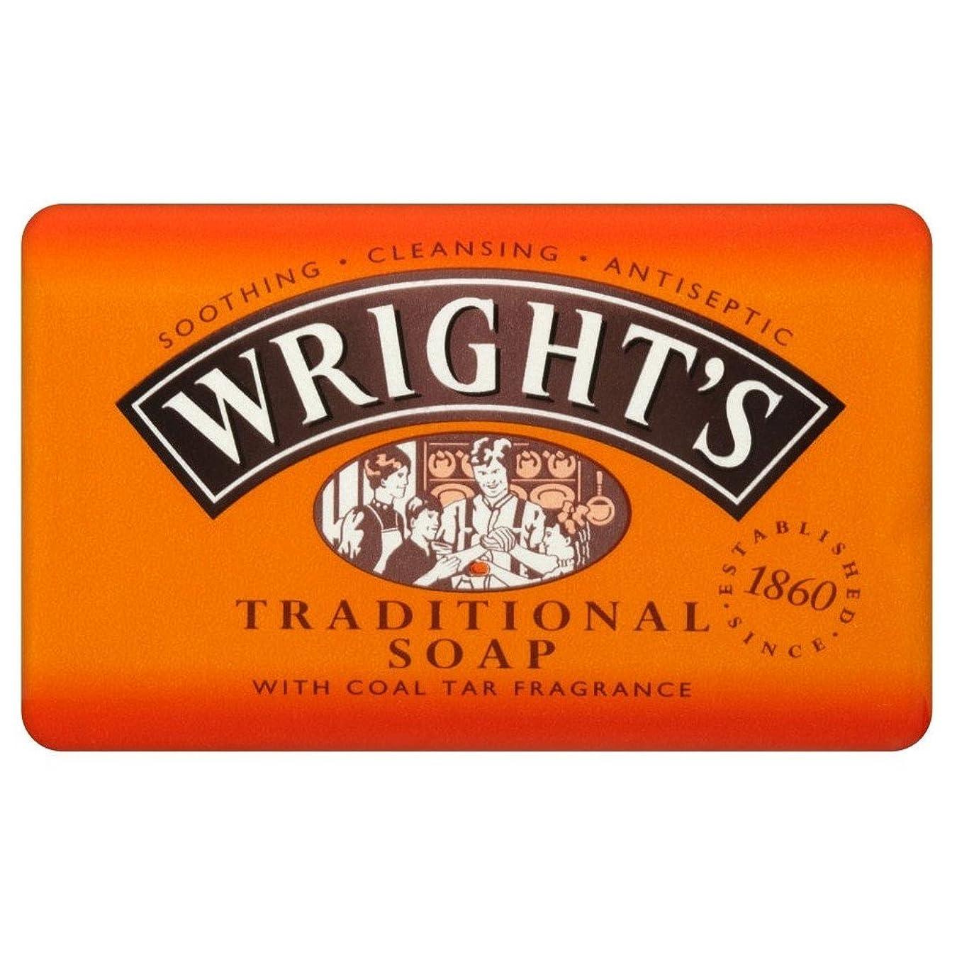 シングル誠実とげのあるWright's Coal Tar Traditional Soap (125g) ライトのコールタール伝統的な石鹸( 125グラム) [並行輸入品]