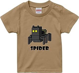 [Chara Park] ハロウィン 蜘蛛 モンスター プリントTシャツ キッズ 100 120 グレー ホワイト サンドカーキ オレンジ