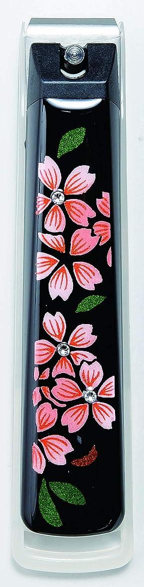 黒失礼起点蒔絵爪切り スワロフスキー桜 紀州漆器 貝印製高級爪切り使用