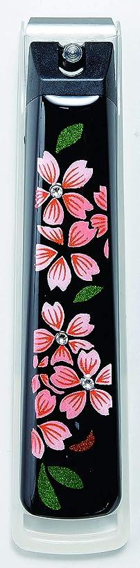 思い出す一煙突蒔絵爪切り スワロフスキー桜 紀州漆器 貝印製高級爪切り使用