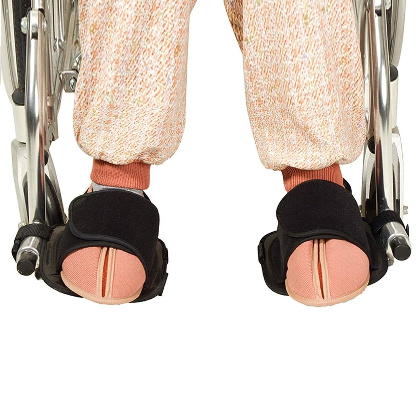 系統的今晩ゲート車いす安全拘束靴 - メディカルフット滑り止めの試験官を - - 車椅子ペダルフット休符男性女性から滑り落ちるの足をキープ高齢患者ハンディキャップのために回復