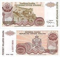ハイパーインフレ紙幣 クライナ・セルビア人共和国 2次紙幣 500億ディナール Republic of Serbian Krajina 50,000,000,000 Dinara