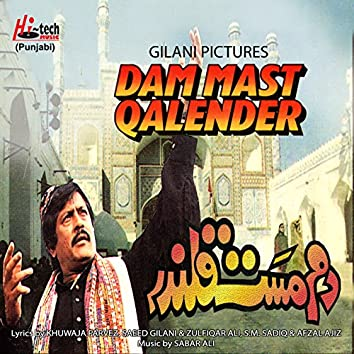 Dum Mast Qaladar (Pakistani Film Soundtrack)