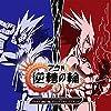オンラインアクションゲーム『アラド戦記』オリジナルアニメ『アラド:逆転の輪』オリジナルサウンドトラック