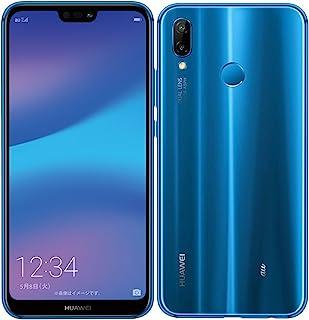 HUAWEI(ファーウェイ) HUAWEI P20 lite 64GB クラインブルー HWV32 au
