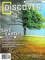 ディスカバーマガジン - 2021年5月 - 地球を救う!