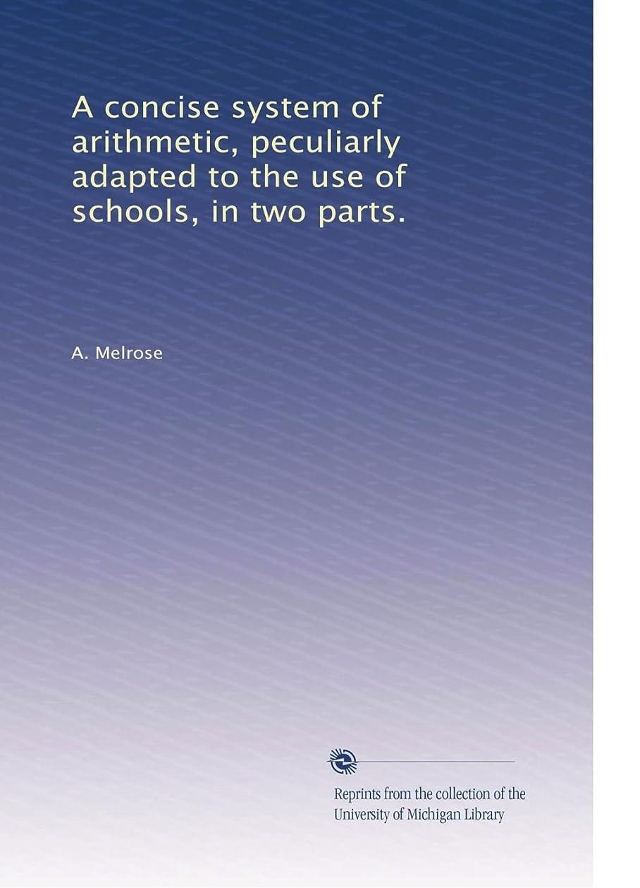 ペン開いた公爵夫人A concise system of arithmetic, peculiarly adapted to the use of schools, in two parts.