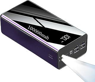 Telefonbatteri Power Bank 100000 mAh, bärbar laddare [Ny spegel LCD Digital Display] Externt batteripaket med hög kapacite...