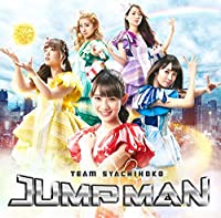 JUMP MAN (通常盤)