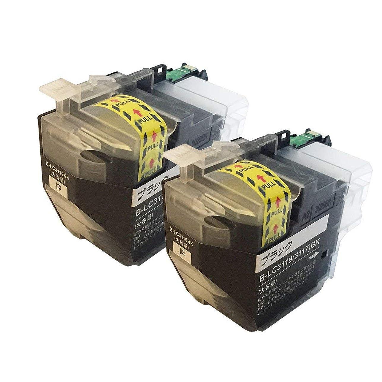 チロ運ぶ率直な3年保証 ブラザー (brother) LC3119 (LC3117 の大容量) MFC-J6980CDW / MFC-J6580CDW 対応 互換インクカートリッジ 残量表示チップ搭載 (純正同様の顔料インク使用) ブラック/黒 2個セット ベルカラー