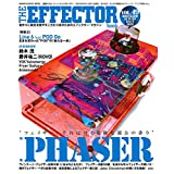 The EFFECTOR BOOK Vol.49 (シンコー・ミュージックMOOK)