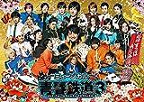 ミュージカル『青春-AOHARU-鉄道』3 ~延伸するは我にあり...[Blu-ray/ブルーレイ]