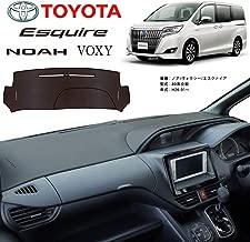 ダッシュマット ノア/ヴォクシー/エスクァイア 80系 H26.1~ グレー [品質を追求した日本製][車種別専用設計][お手軽ドレスアップ][豊富な7カラー]