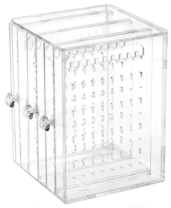 ボウル発見飢えたMARUICHI アクセサリースタンド イヤリングケース スライドピアスケース ジュエリーケース 収納 アクリル製 アクセサリーケース 透明 宝石箱 スタンド クリア ボックス 立て掛け