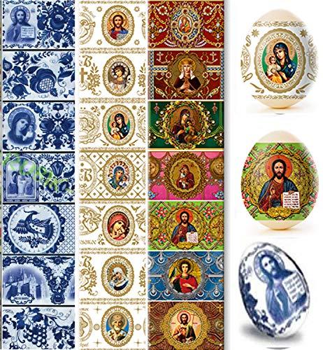 QG group Decorative Egg Wraps Russian Icons - Set Ukrainian Kit Sleeve Heat Shrink Wrap Pysanka Pysanky Supplies 21 Pcs in Pack
