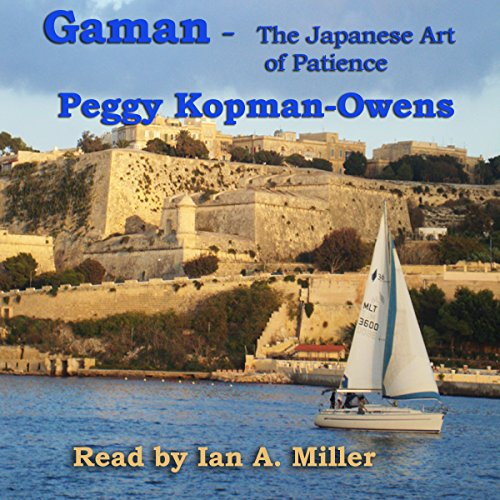 Gaman: The Japanese Art of Patience audiobook cover art