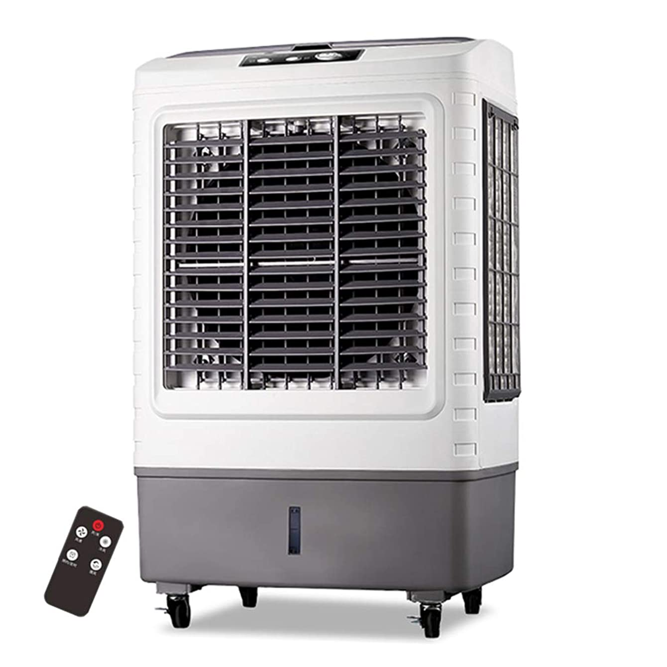 Portable Air Conditioner Cooling Fan, Evaporative Coolers, White