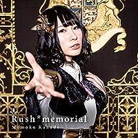 かなでももこ 2nd Album「Rush*memorial」