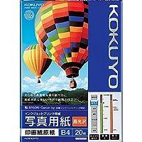 コクヨ インクジェット 写真用紙 印画紙原紙 高光沢 B4 20枚 KJ-D12B4-20 Japan
