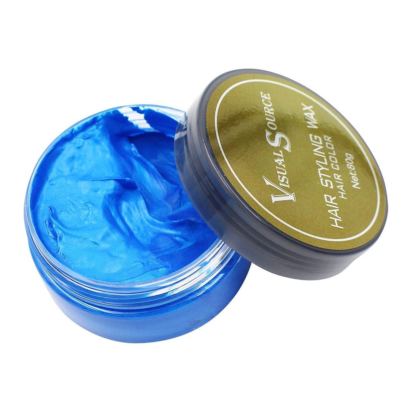 窓壊す抑止するVISUAL SOURCE [ビジュアルソース] ヘアワックス ストレート ヘア用 シルバー?アッシュ シャンプーで色付き 整髪料 80g (ブルー)