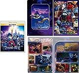 【Amazon.co.jp限定】2分の1の魔法 MovieNEX [ブルーレイ+DVD+デジタルコピー+MovieNEXワールド] オリジナルWポケットクリアファイル付き [Blu-ray]