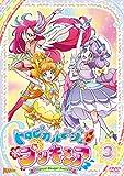 トロピカル〜ジュ!プリキュア vol.3[HPBR-1263][DVD]