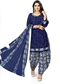Chadni Patiala Suit for women