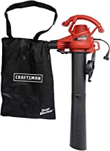 Craftsman Leaf Blower 2 Speed 12 AMP Lawn Yard Sweeper Vacuum Mulcher Bag - New