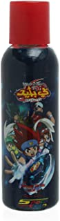 Beyblade Gift Set Of 3 Pieces For Boys - Assorted Fragrances