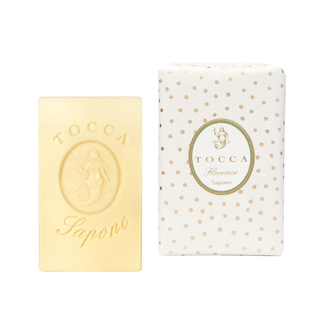 ライラック飛ぶホイッスルトッカ(TOCCA) ソープバーフローレンスの香り 113g(石けん 化粧石けん ガーデニアとベルガモットが誘うように溶け合うどこまでも上品なフローラルの香り)