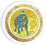 Power Coin Ox Buey Lunar Year Moneda Oro 500 Patacas Macau 2021