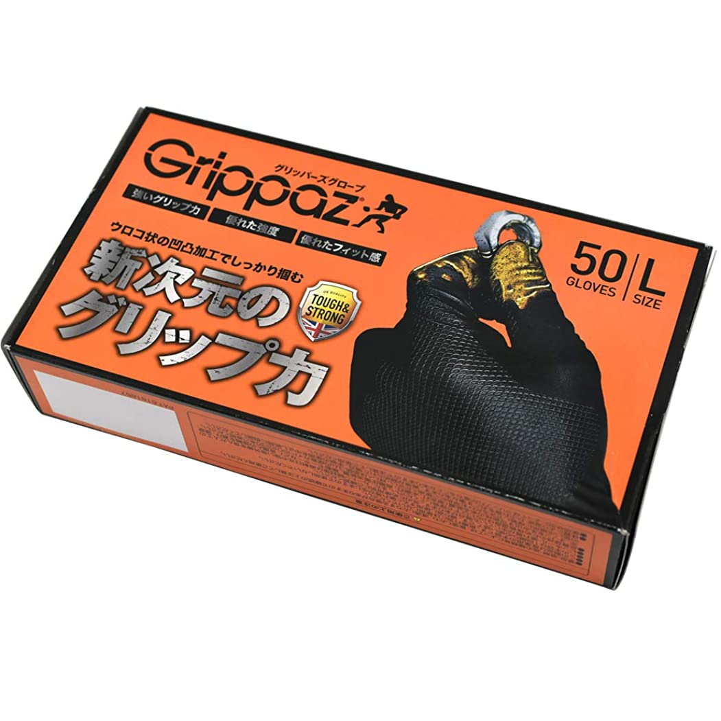 シフト食堂胸原田産業 ニトリル手袋 グリッパーズグローブ 50枚入 Lサイズ パウダーフリー 左右兼用 自動車整備 メンテナンス